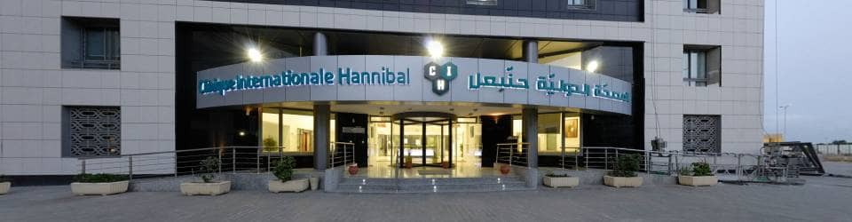 clinique hannibal : augmentation mammaire tunisie